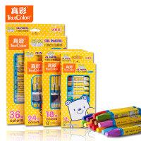 真彩儿童涂鸦绘画无毒可水洗手工艺术纸盒装24色酷吖油画棒 12色 18色 24色 36色蜡笔画笔