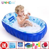 优敏UMNE 婴儿充气浴盆宝宝洗澡盆沐浴盆儿童澡盆新生儿用品浴桶泡澡桶