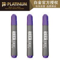 【当当自营】Platinum白金 WB-45/紫色单支/7色可选 进口墨水白板笔快干易擦拭办公干净可擦黑板笔儿童小学生绘画涂鸦无毒多彩色