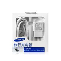 三星note3原装充电器S5充电器g9006 n9008 9009 9002手机充电头线