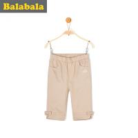 巴拉巴拉女童中裤休闲裤小童宝宝七分裤童裤夏季童装儿童裤子