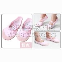 成人幼儿童舞蹈鞋软底猫爪鞋芭蕾舞鞋女童跳舞鞋帆布练功鞋瑜伽