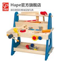 Hape 小工作台套装 3岁以上 过家家儿童益智拆装玩具 E8008