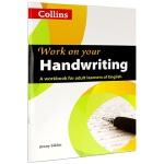 柯林斯英语书法字贴Work on Your Handwriting 华研原版 英文原版