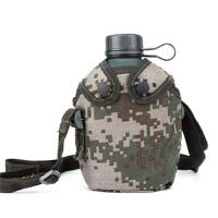 07式陆迷彩运动水壶 际华3522铝制壶含水壶套户外军用装备
