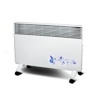 【当当自营】佳星(JASUN)JX-CH-04A 铝片发热 取暖器 欧式对流式快热炉 电暖器电暖气 白色