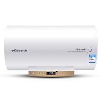 【当当自营】Vanward 万和 DSCF60-EY10-30 电热水器 无线遥控 双防电盾 安全性达99.9%!3000W功率增容迅热!进口内胆 24小时智能预约!