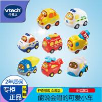 伟易达VTech 神奇轨道车 配件小车 轨道套装 会说话唱歌的小汽车 儿童玩具
