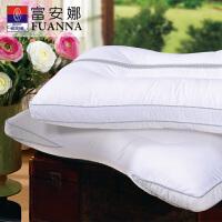 富安娜家纺 枕头 枕芯床上用品助眠枕磁棉枕/草本呵护枕 护颈保健枕