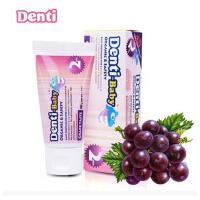 韩国进口Denti莎卡Step2婴幼儿童宝宝无氟可吞咽食用牙膏葡萄50g