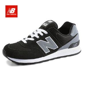 正品代购直邮new balance/新百伦男士爸爸生活休闲运动鞋ML574CNA