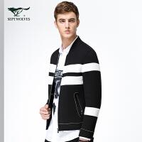 七匹狼 新款男士时尚休闲针织单夹克外套 男装 1015636