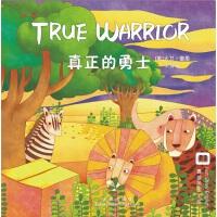 嘉盛英语想象力系列任务绘本:真正的勇士(The True Warrior)