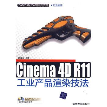 cinema 4d r11 cad cam cae. Black Bedroom Furniture Sets. Home Design Ideas