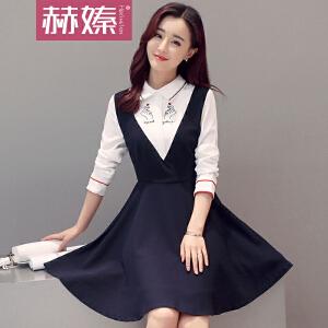 【满200减100】【赫��】2017夏季韩版新款女装时尚显瘦收腰假两件甜美气质绣花长袖连衣裙H6660