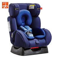 【当当自营】【支持礼品卡】好孩子CS559高速儿童安全座椅0-7岁婴儿宝宝新生儿安全坐椅车载CS559-N016藏青蓝