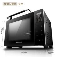 卡士Couss CO-3703W电烤箱 37L 家用烘焙 多功能全自动电脑式烤箱 烧烤智能APP 上下火独立控温