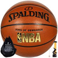 李宁篮球015-C比赛训练用球CBA用球 室内外用球 耐磨性弹性