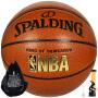 【领券下单立减30元】李宁篮球015-C比赛训练用球CBA用球 室内外用球 耐磨性弹性