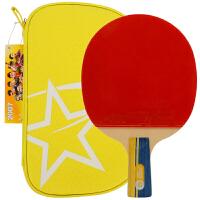 红双喜/DHS乒乓球拍成品二星系列2007直拍 含原装拍套