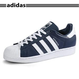 Adidas/阿迪达斯经典贝壳头BB2239
