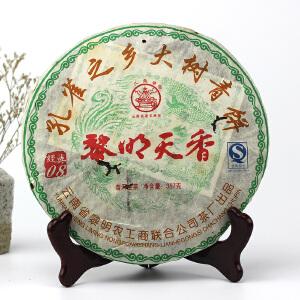 【一提 7片】2008年八角亭黎明天香 优质口粮 生茶