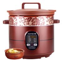 九阳(Joyoung) JYZS-K423 电炖锅* 电炖盅电砂锅粥锅