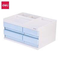 得力9777文件柜 彩色桌面文件柜A4塑料抽屉资料分类收纳柜 学生文具
