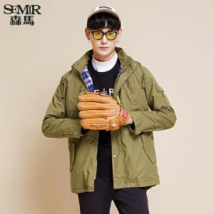 森马棉衣 冬装 男士可拆卸帽内胆保暖净色休闲外套韩版潮