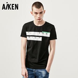 Aiken短袖T恤男士2017夏装新款圆领套头撞色印花男个性简约上衣