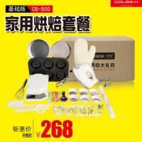 卡士COUSS CG-500家用烘焙套餐 打蛋器 电子秤蛋糕模 电烤箱配件