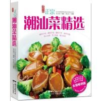 正宗潮汕菜精选