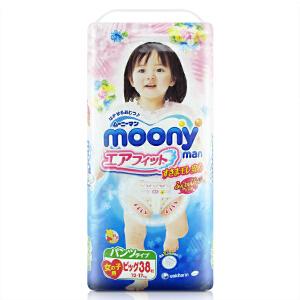 [当当自营]Moony 日本进口纸尿裤 婴儿纸尿裤 尿不湿 婴儿拉拉裤 加大号女宝宝 XL38片(适合12-17kg)