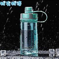 物有物语 塑料杯 成人便携式大容量杯子户外1升健身运动随手杯学生太空杯泡茶水杯水具