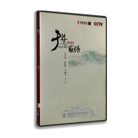 正版央视 百家讲坛 CCTV于丹论语感悟 盒装 4DVD光盘碟片论语心得