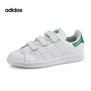 韩国直邮正品代购S75187 Adidas/阿迪达斯贝壳鞋绿色男女款 16新