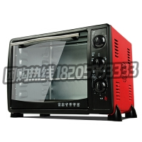 B530永恒 电烤箱30升家用烘烤箱有转叉带发酵蛋糕烘焙箱