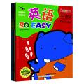 书名:魔力思维训练营 英语so easy套装全5册  字母 动物 颜色 生活 数字