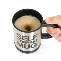 创意杯子自动搅拌咖啡杯带盖电动懒人咖啡杯套装欧式不锈钢马克杯