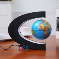 地球仪 磁悬浮地球仪C型 10.6MM办公室桌面摆件装饰摆设