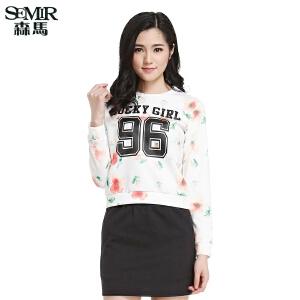森马针织衫 女士时尚百搭印花字母长袖套装韩版潮