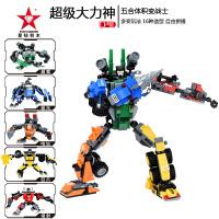 一号玩具 星钻积木 积变战士电钻 3变积木机器人 3-6周岁益智拼装玩具
