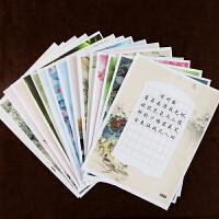 章紫光硬笔书法作品纸练习纸比赛用纸练字本钢笔纸(48张)