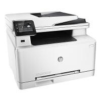 【当当自营】 hp hp惠普 277dw 打印机彩色激光激光多功能一体打印机