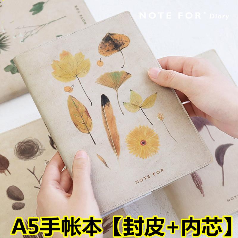 a5自然清新手帐本手绘植物 pu皮质日记记事笔记本计划日程本