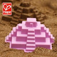 德国Hape沙滩戏水玩具模型 儿童宝宝玩沙洗澡工具 玛雅金字塔