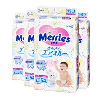 【保税区直发】日本花王Merries纸尿裤妙而舒大号L54片*4包(9-14kg)