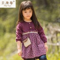 【当当自营】贝康馨 女童撞色腰带裙 韩版纯棉时尚连衣裙新款秋装