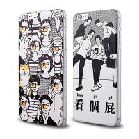 【全国包邮】hidog 苹果iPhone6手机壳个性原创意6plus保护套浮雕5s外壳潮新款