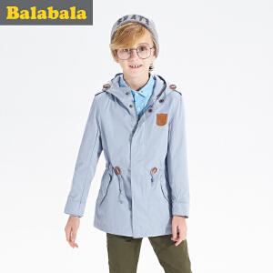【6.26巴拉巴拉超级品牌日】巴拉巴拉童装男童外套中大童上衣春装儿童长款风衣外套男
